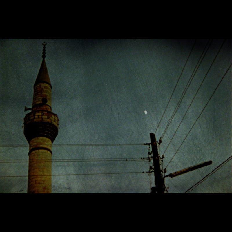 A Yabanci's Understanding of the Ezan: The Call to Prayer